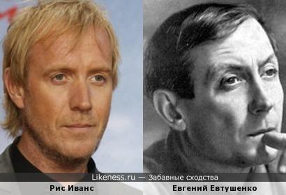 Рис Иванс и Евгений Евтушенко