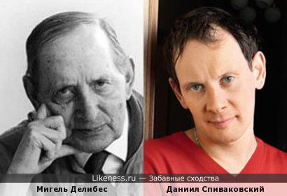 Мигель Делибес и Даниил Спиваковский