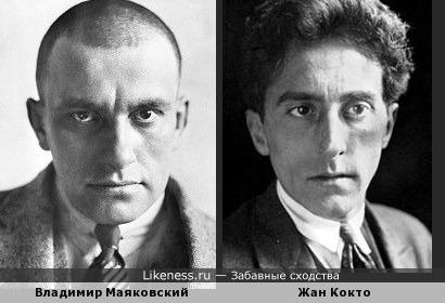Владимир Маяковский и Жан Кокто