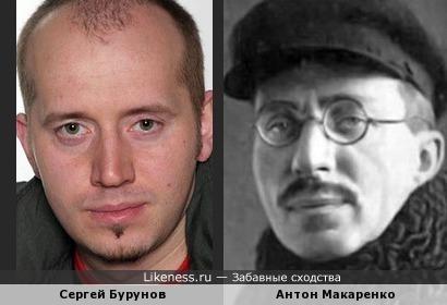 Сергей Бурунов и Антон Макаренко