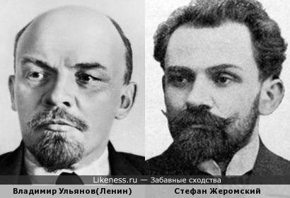 Владимир Ульянов(Ленин) и Стефан Жеромский