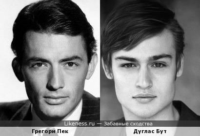 Грегори Пек и Дуглас Бут