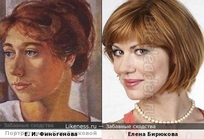 Елена Бирюкова на портрете Зинаиды Серебряковой 1920 года