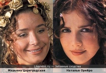 Марьяна и Наталья