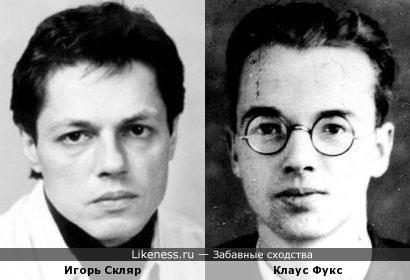 Игорь Скляр и Клаус Фукс
