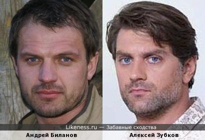 Андрей Биланов и Алексей Зубков