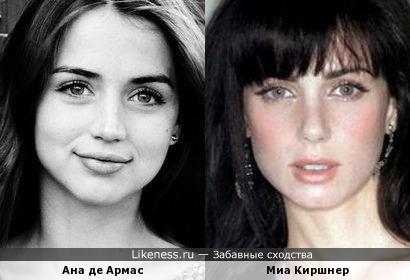 Ана де Армас и Миа Киршнер
