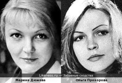 Марина Дюжева и Ольга Прохорова (при поддержке elenms)
