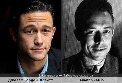 Джозеф Гордон-Левитт и Альбер Камю