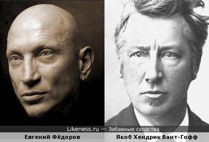Евгений Фёдоров нахимичил ...