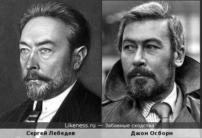 Сергей Лебедев и Джон Осборн