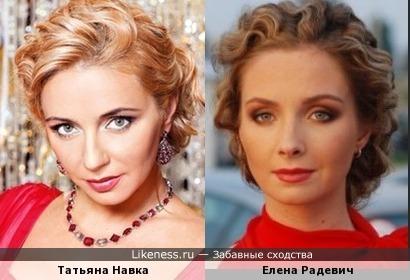 Татьяна Навка и Елена Радевич