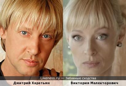 Дмитрий Харатьян и Виктория Малекторович