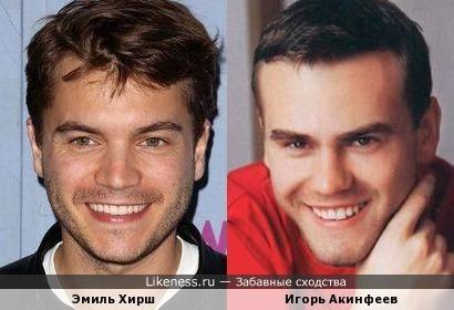 Эмиль Хирш похож на Игоря Акинфеева