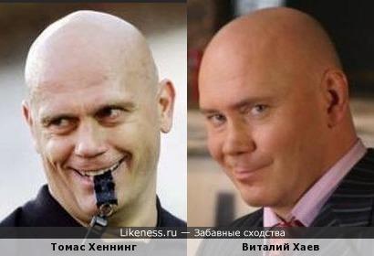 Лукавые )