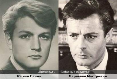Юлиан Панич и Марчелло Мастрояни