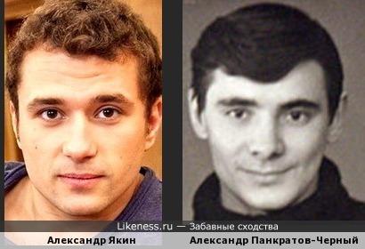 Актеры Александры