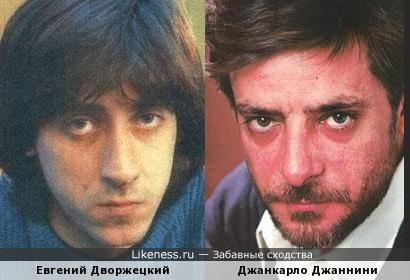 Евгений Дворжецкий и Джанкарло Джаннини