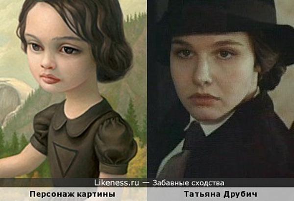 Персонаж картины Марка Райдена и Татьяна Друбич