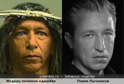 Индеец племени оджибве и Павел Лычников