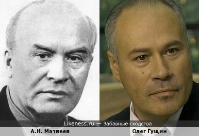 Матвеев и Гущин