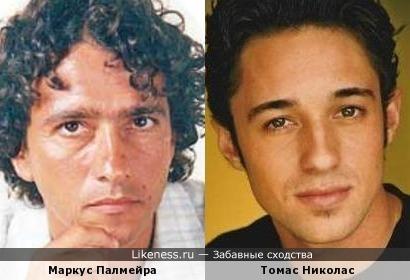 Маркус Палмейра и Томас Николас