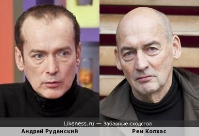 Андрей Руденский и Рем Колхас