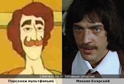 Персонаж мультфильма и Михаил Боярский