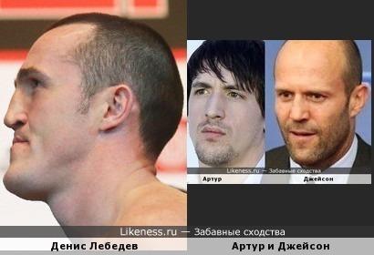 Денис Лебедев - смесь Артура Смольянинова и Джейсона Стейтема
