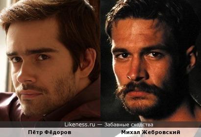 Пётр Фёдоров и Михал Жебровский