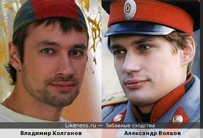 Владимир Колганов и Александр Волков