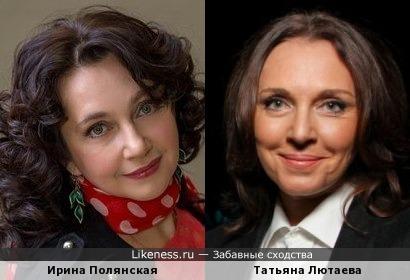 Ирина Полянская и Татьяна Лютаева