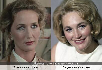 Брижитт Фоссе и Людмила Хитяева