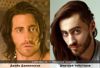 Джейк Джилленхол и Дмитрий Чеботарев