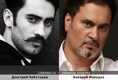 Дмитрий Чеботарев и Валерий Меладзе