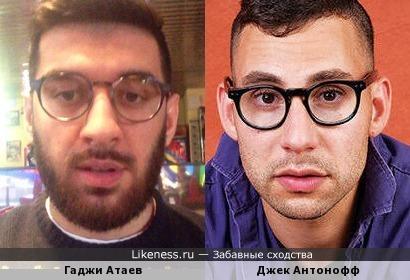 Гаджи Атаев и Джек Антонофф