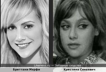 Бриттани Мерфи и Кристина Сенкевич