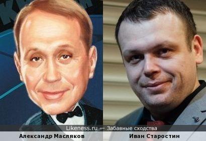 С 75-летием Александр Васильевич !