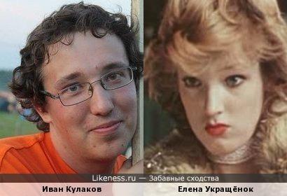 "Ваня и Лена поздравляют победительниц конкурса ""Адам и Ева"""