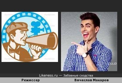 "Камера! Мотор! Начали! + АНОНС конкурса ""КИНОТЕАТР"""