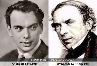 Актер и банкир
