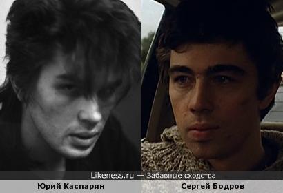 Юрий и Сергей