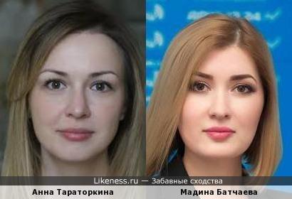Анна-Мадина