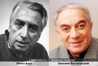 Барт Высоковский