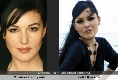 Моника Беллуччи смахивает на Кейт Келтон