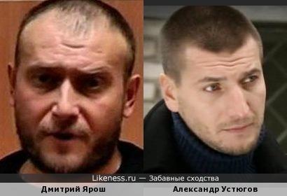 Александр Устюгов vs. Дмитрий Ярош