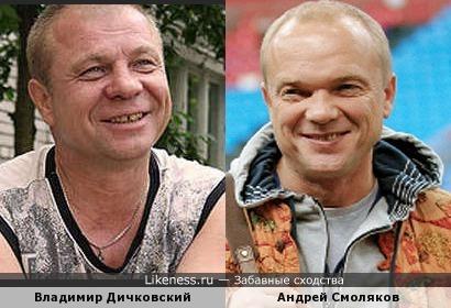 Владимир Дичковский vs Андрей Смоляков
