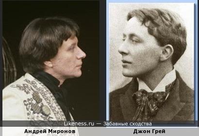 Андрей Миронов и Джон Грей