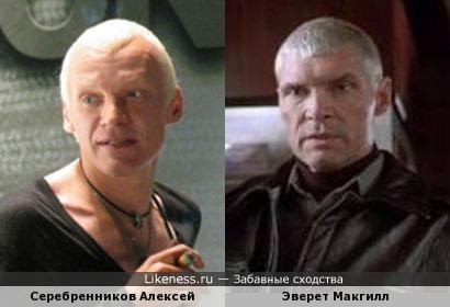Серебренников Алексей похож на Эверета Макгилла