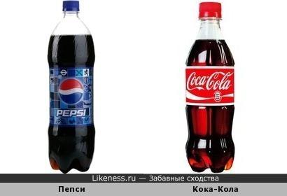 Пепси похожа на Колу